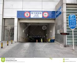 basement parking entrance.  Parking Underground Parking Lot Entrance To The Underground Lot With  Multiple Warning Road Signs Royalty To Basement Parking E