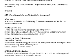 essay industrial revolution the positive and negative effects of the th century british philosophy on life essay consumer behavior