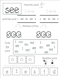 Sight Word Tracing Math Hing Sight Words Kindergarten Luxury Free ...