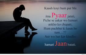 Sad Hindi Shayari For Girlfriend Pics Sayings Quotes Shayari