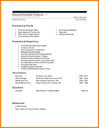 Resume Qualifications Computer Skills Therpgmovie