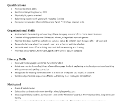 resume skills computer literate sample customer service resume resume skills computer literate computer skills in resume best sample resume resume cover letter and sample