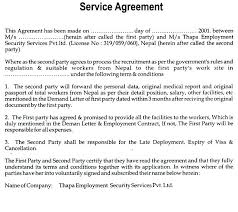 Template Of A Contract Between Two Parties Template Contract Between Two Parties Contract Agreement Template