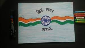 Independence Day Easy Drawing For Kids Beginners With Oil Pastel Colour 15 August Chart Design