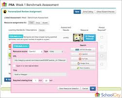 Online Common Core And Formative Assessment Strategies | Schoolcity ...