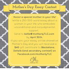 blog motherly tlcmotherly tlc nurturing mothers to be through  mothers day contest