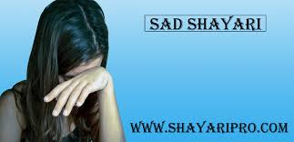 latest heart touching sad shayari