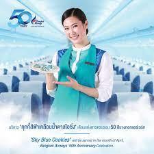 Bangkok Airways - ตลอดเดือนเมษายนนี้...