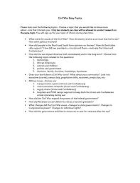 Essay On The Civil War Civil War Essay Topics Thomas C Cario Middle School