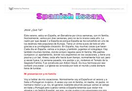essays family spanish essay about my family in spanish ki group