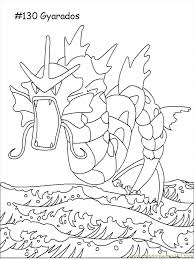 Small Picture Gyarados Coloring Page Free Pokemon Coloring Pages