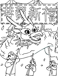 Small Picture Chinese New Year Coloring Page Handipoints