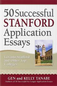 ivy league admissions essays buy successful stanford application  buy successful stanford application essays get into stanford buy 50 successful stanford application essays get into