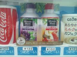 Minute Maid Vending Machine Custom Beverages In A Japanese Vending Machine TripleLights