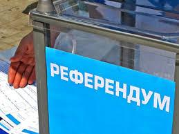 На Луганщині за матеріалами СБУ трьом організаторам так званого «референдуму» оголошено про підозру
