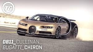 Aston martin's $25,800 profit per car lags behind ferrari's $136,000 profit per car. Top Gear Chris Harris Drives Best Of Luxury Aston Martin Db11 261mph Bugatti Chiron Cullinan Top Gear Facebook