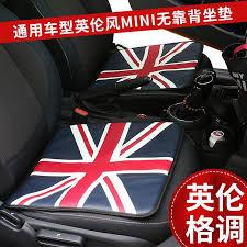 luxury uk flag car seat covers full pu
