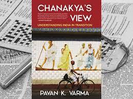 Mirajkar Design Chennai Micro Review Chanakyas View India In Transition By
