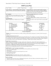 Siop Lesson Plan Templat Amazing Sample Siop Lesson Plan Template Pictures Best Resume 6