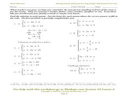 Solving Systems Of Equations by Elimination Worksheet ...