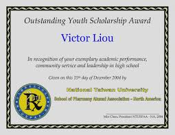 scholarship award certificate templates beautiful scholarship award certificate template free ticket
