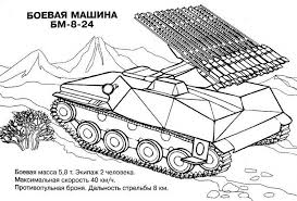 Small Picture Army Tank Coloring Pages regarding Property Cool Coloring Pages