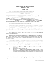 Free Note Template Promissory Note Template Free Download24png Scope Of Work 23