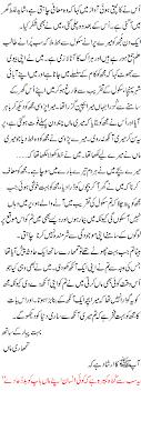 maa ki shan urdu planet forum i urdu novels and books m 1 jpg m 2 jpg