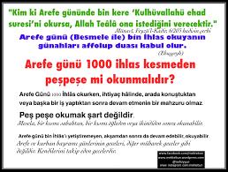 Arefe günü 1000 ihlas kesmeden peşpeşe mi okunmalıdır? | MEKT