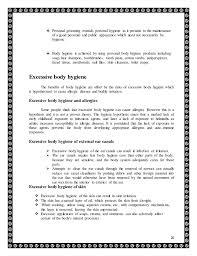 advantages of good personal hygiene essay sample personal hygiene essay