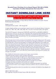 hyundai elantra workshop service repair manual 1996 2001 678 mb sea hyundai elantra workshop service repair manual 1996 2001 678mb searchable printable