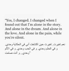Cute Arabic Love Quotes Love Quote Famous Quotes Library