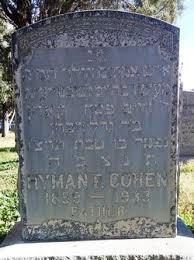 Hyman P Cohen (1859-1933) - Find A Grave Memorial