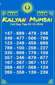 Matka Pana Chart 7 Kalyan Free Date Fix Game 21 08 To 26 08 Lal Bhoot Weekly