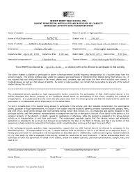 Spring Trip Permission Form