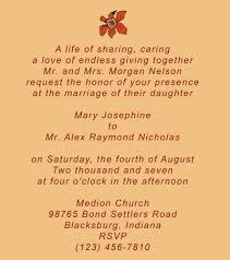 Wedding Invitation Love Quotes Fascinating 48 Romantic Wedding Invitation Quotes To Write On Your Wedding Card
