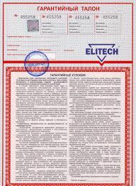 Масляный <b>компрессор Elitech КПМ 200/24</b> - цена, отзывы ...