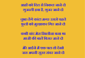 long hindi shayari sad hd wallpaper free get latest