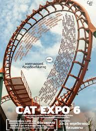 CAT EXPO 6 - BKKMENU