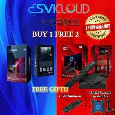 100% ORIGINAL SVICloud TV Box Malaysia Version Android Lifetime IPTV 3S/  3PLUS LITE 2GB RAM + 16GB ROM ARbl