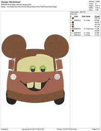 Tow Mater Ears Cars Disney Mickey Mouse Cars Filled Embroidery Design Instant Download