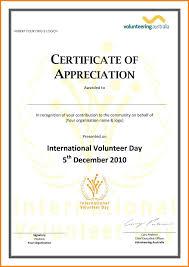 Volunteers Certificate Templates Free Download
