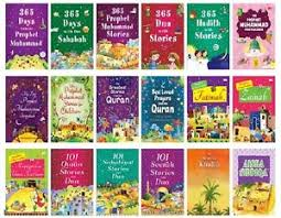 image is loading goodwords best selling stories books for muslim children