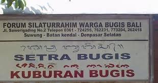 Terdapat kearifan lokal pepatah bugis di. Kumpulan Pepatah Makassar Sastra Klasik Makassar Bagian 1 Pendidikan Digital Marketing Bisnis Online Internet Marketing Dan Sejarah Seni Budaya Sastra Bugis