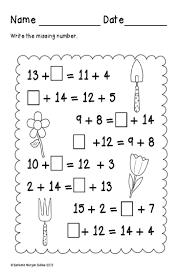 kindergarten balancing equations math equation worksheet