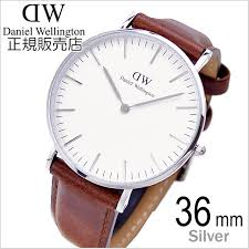 bell field rakuten global market daniel wellington daniel daniel wellington daniel wellington watch andrews silver men women 36 mm leather belt daniel wellington