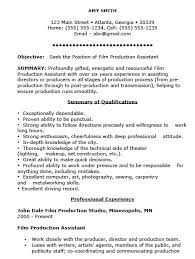 Post Production Assistant Sample Resume Film Production Assistant Resume Template Free Resume Templates 4
