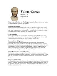 julius caesar marcus junius brutus the younger newspapers