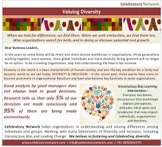 diversity and inclusion d i newsletter