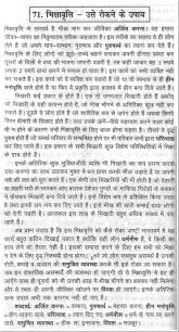 drought essay dushkal drought in marathwada photo essay by harsha  drought essay essay on the begging and it s solution in hindi essay on the begging